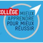 réforme du collège 2016